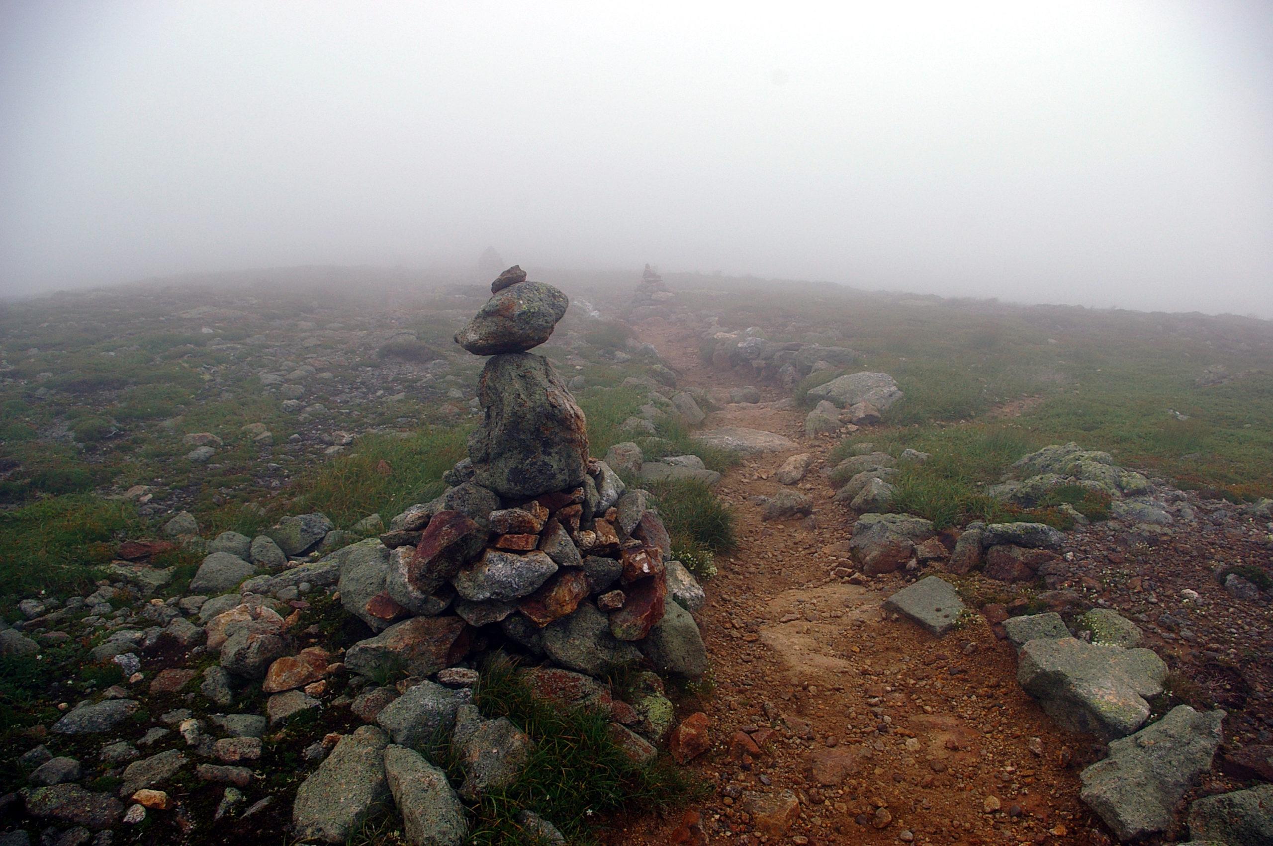 Appalachian Trail in Fog