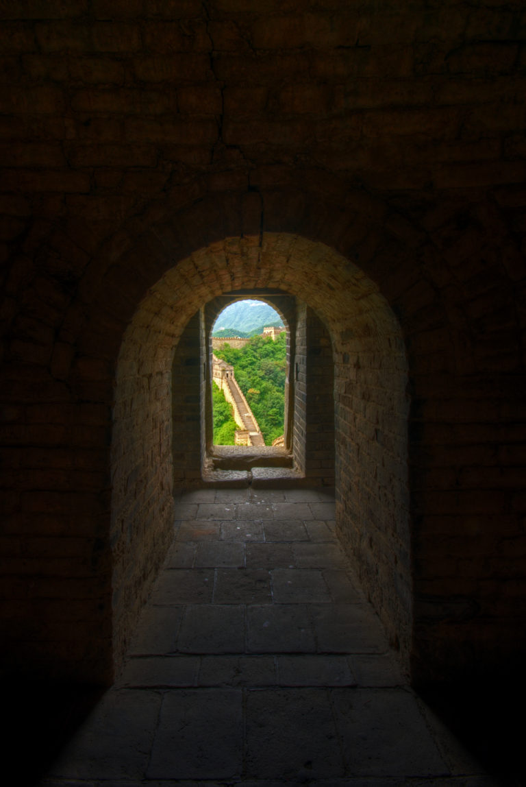 Inside The Great Wall