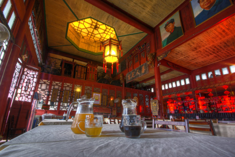 Chinese Brewery