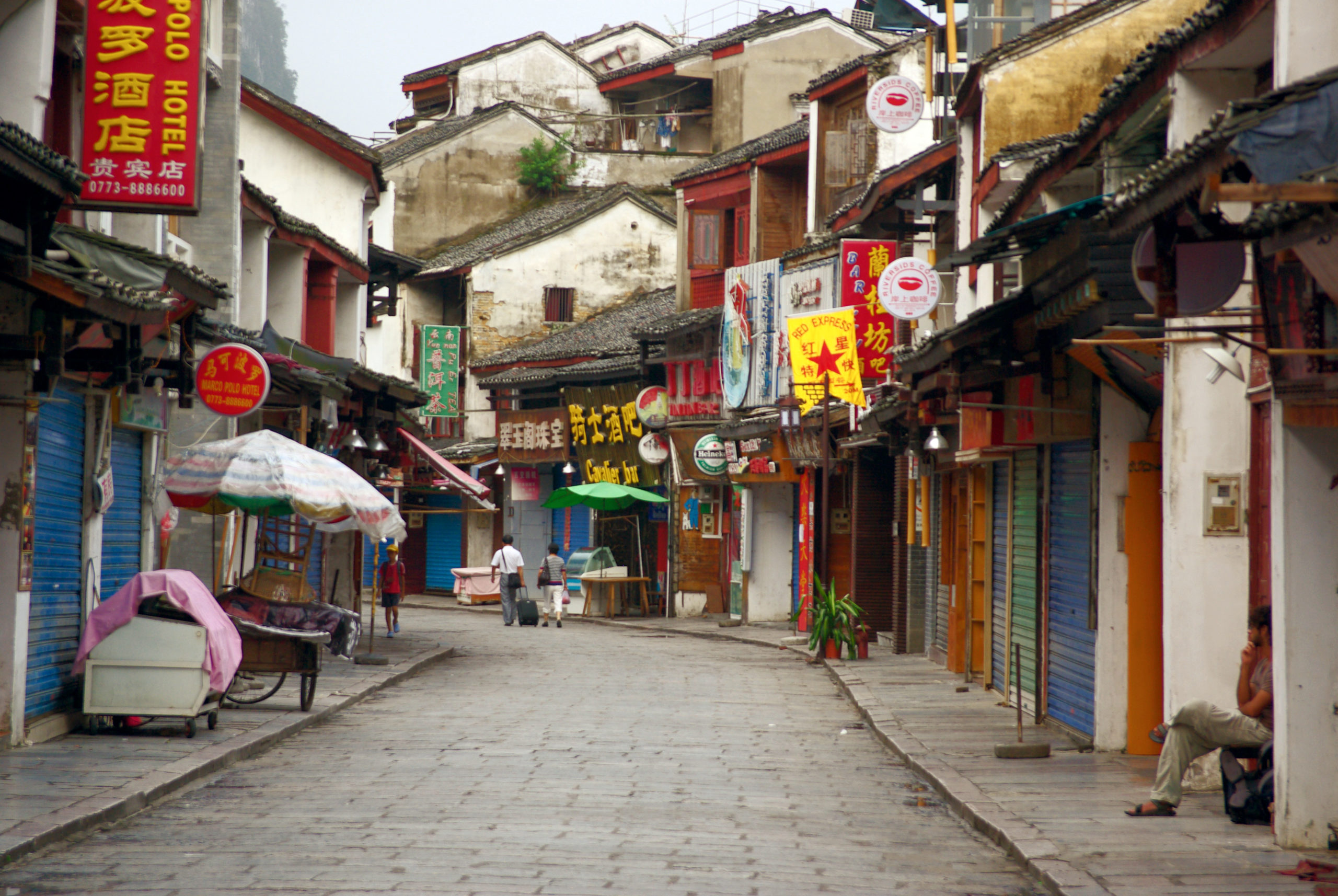 Yangshuo in the Morning